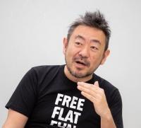 伊藤 羊一(いとう・よういち)